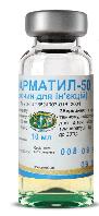 Фарматил-50 10 мл инъекционный (тилозил)