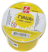"""Гуашь """"Луч"""" лимонная 225 мл."""