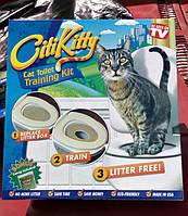 Набір для приучення кішки до унітазу CitiKitty (Сіті Кіті), фото 1
