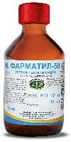 Фарматил-50 50 мл инъекционный (тилозил)