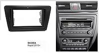 Переходная рамка 2DIN для Skoda Rapid 2013+