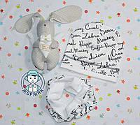 Комплект шапка и хомут для мальчика для девочки надписи белый