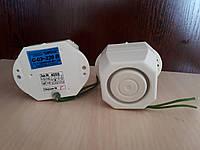 Звуковой оповещатель Сирена С-03 (внутренний)