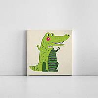 Детская картина на холсте Крокодил 20х20 см