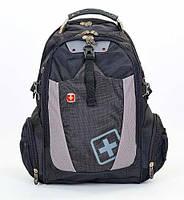 Рюкзак ранец городской SwissGear 1519 ортопедическая спинка