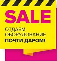 ХОЛОДИЛЬНОЕ ОБОРУДОВАНИЕ сэкономь !!!