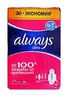 Гигиенические прокладки Always Quadro Ultra Super Plus (супер плюс) 5 к. - 30 шт.
