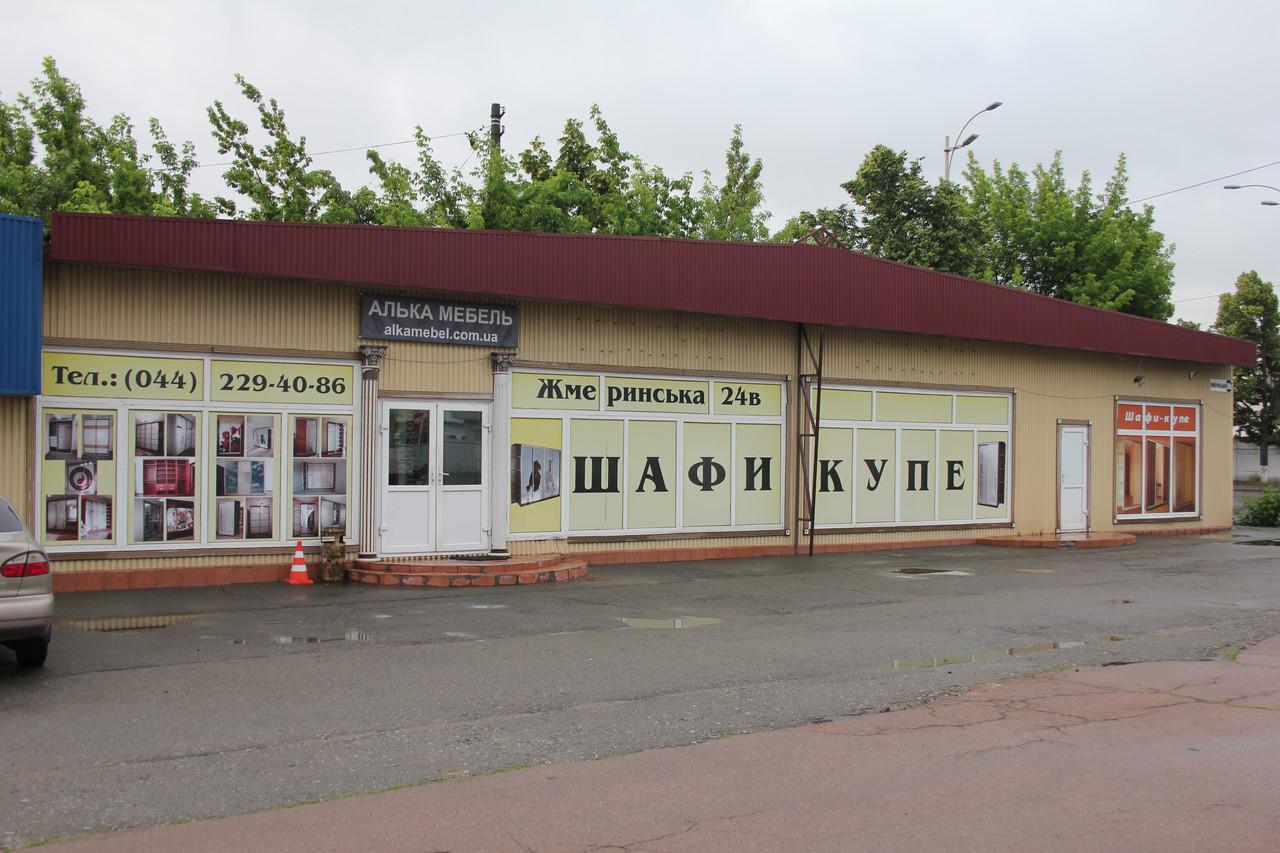Видео по магазину Жмеринская 24 в