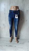 Молодежные джинсы для девушек M.SARA JEANSMAISON KOKO JEANS