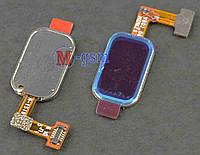 Кнопка для Meizu MX4 black