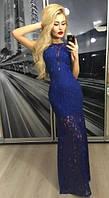 Платье кружево макси синее