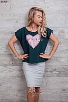 Костюм женский летний юбка и футболка