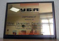 Сертификаты на металле