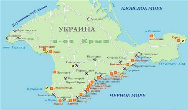 Юридическая помощь жителям Крыма