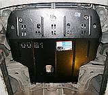 Защита картера двигателя и кпп Chery Amulet 2003-, фото 3