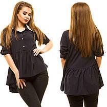 Красивая стильная блуза асимметричной длины, на пуговицах., фото 2