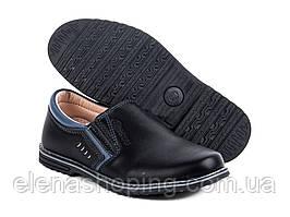 Туфлі-мокасини для хлопчика (р 36)