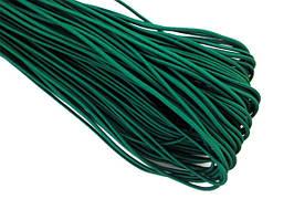 Резинка шляпная 2,5мм цв зеленый (уп 100м) 123 Ф