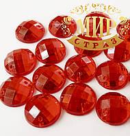 Нашивные акриловые камни, цвет Red 12мм, цена за 1шт