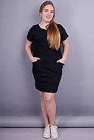 Тора. Молодежное стильное платье. Черный., фото 1