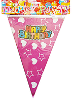 Флажки для праздника (розовый Happy Party)
