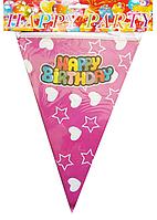 "Флажки для праздника ""Happy Birthday"" розовые"