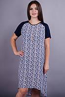Калисто. Стильное платье больших размеров. Микки., фото 1