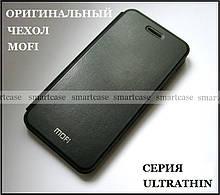 Ультратонкий чехол Huawei P8 Lite 2017, чехол книжка черный MOFI Ultrathin