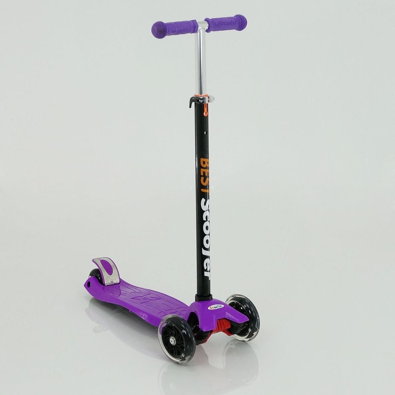 Самокат Scooter Best Maxi фиолетовый (с регулировкой ручки и светящимися колесами) арт. 466-113