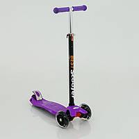 Самокат Scooter Best Maxi фиолетовый (с регулировкой ручки и светящимися колесами) арт. 466-113, фото 1