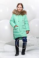 Пальто зимнее теплое для девочки