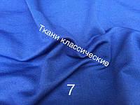 Двунитка 7