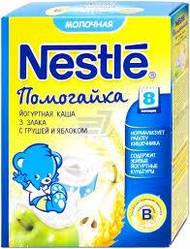 Акція -8% Каша Nestle йогуртная 3 злака с грушами и яблоками, от 8 месяцев 200 г