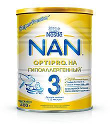 Акція -3% Смесь молочная NAN 3 гипоаллергенный с 12 месяцев 400 г