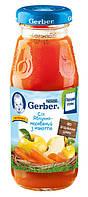 Акція -10% GERBER Сік яблучно-морквяний з м'якоттю з 5 місяців, 175 мл