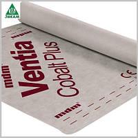 Подкровельные мембраны Ventia Cobalt Plus