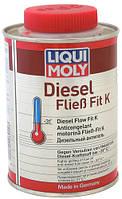 Liqui Moly Diesel fliess fit - дизельный антигель - 0.25 л.