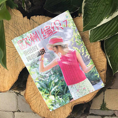 Японский журнал по вязанию Let*s knit (2016 г)
