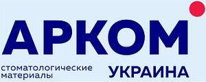 ООО «Арком-Украина»