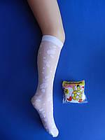 """Гольфи капронові дитячі """"AnnA"""" Розачки з лайкрою (черепашка) Білі 18-21см (6-10 років) Польща"""