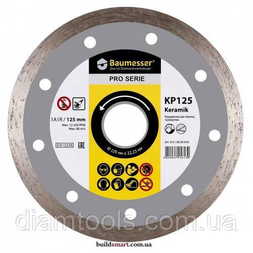 Алмазный отрезной диск Baumesser Keramik 1A1R 115x1,4x8x22,23