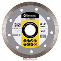 Алмазный отрезной диск Baumesser Keramik 1A1R 125x1,4x8x22,23