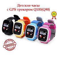 Детские часы с gps трекером Q100 (Q90)