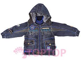 Куртка джинсовая (5-8 лет)