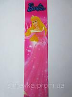 "Лента репсовая ""Мультики"", ширина 2,5 см. Барби-принцесса"