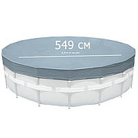 Тент для каркасного бассейна 549 см.,Intex 28041