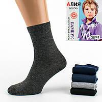 Подростковые носки на мальчика Aliya C49 36-41. В упаковке 12 пар