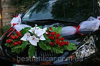 Свадебные украшения на автомобиль, фото 1