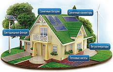"""Монтаж електроопалення приватного будинку """"под ключ"""""""