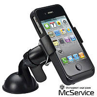 Автомобильный держатель для телефона, навигатора - Черный